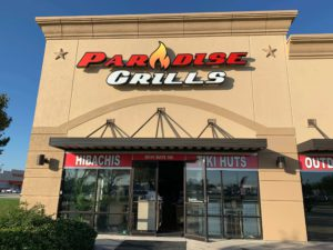 Paradise Grills storefront - Outdoor Kitchens in Katy, TX
